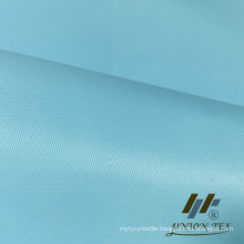 100% Nylon 2/1 Twill Dull (ART#UWY8F095)