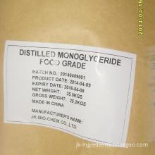 Distilled Monoglyceride