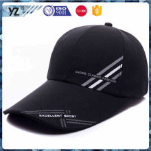 New arrival unique design top quality royal blue sport cap China wholesale