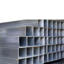 Prix des tuyaux carrés en acier de construction galvanisé à section creuse