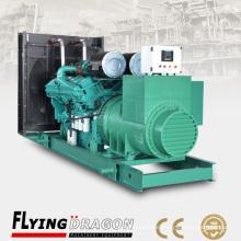 Preis von 1250kva Dieselgeneratoren 1 mw Turbinengeneratoren zum Verkauf