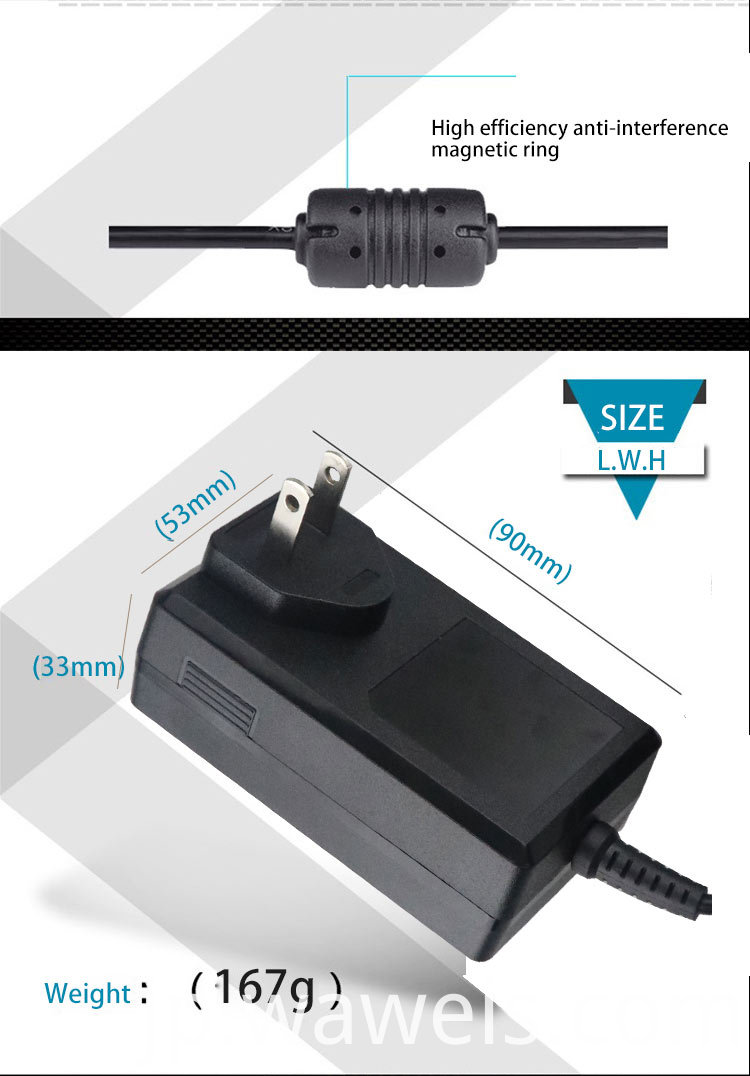 wall power adapter