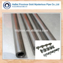 Tubos de aço sem costura de alta qualidade e tubo para peças sobressalentes de auto
