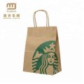 China Hersteller Großhandel Recycled Custom Lebensmittelgeschäft Lebensmittel Shopping Brown Kraftpapier Tasche mit verdrehten Griffen