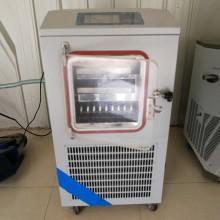 Máquina de alimentos de secado por congelación eléctrica de ahorro de energía eléctrica