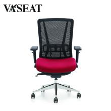 Chaise de tissu ergonomique pivotante de meubles de bureau moderne de BIFMA