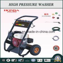 150bar Gasolina Light Duty máquina de limpeza de pressão do consumidor para Honda (HPW-QL505H)
