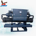 CE Certified Industrial Screw Water Cooled Glycol Chiller