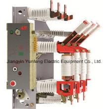 Disponibilidad de operación frecuente de vacío interruptor-Yfgz16-12D