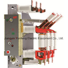 Availability for Frequent Operation of Vacuum Circuit Breaker-Yfgz16-12D
