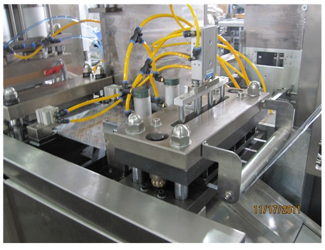 punching and cutting station of DPP-25O blister packing machine
