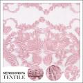 Tissu de broderie de mousse rose de maille de haute qualité d'Oem pour le mariage