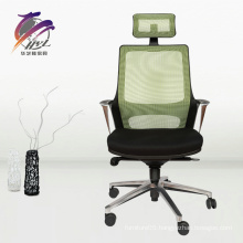 Office Furniture Wholesale Cheap Chair with Covers Parts Mesh Chair Furniture