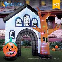 Фабрика Надувные Хэллоуин украшения Хэллоуин Надувные Дом с привидениями для продажи