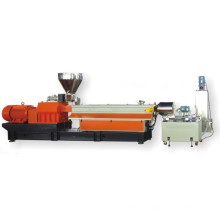 Water ring die face pelletizing extrusion line