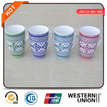 14oz New Bone China Mug (JSD115-091-002)