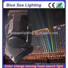 GuangZhou 4/5/7 / 10KW Farbe wechselbaren beweglichen Kopf Scheinwerfer lange Strecke