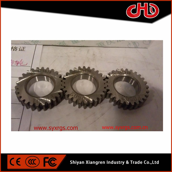 211636 Governor Gear