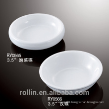 hot sell cheap white ceramic round sauce dish