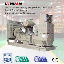 Дизель-генераторная установка серии Shandong Lvhuan Yuchai