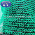 Olive Harvesting Nets For Fruit Collection, sun shade net / mesh netting (manufacturer),100% HDPE sun shade net /
