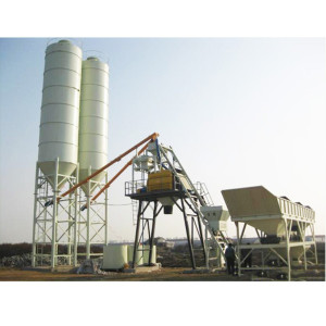 Small Used Concrete Batching Plant Cost