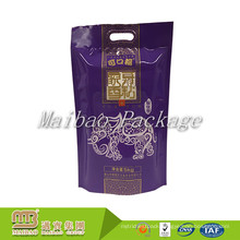 High Quality Food Grade Laminated Custom Sizes Design Printing 1Kg 2Kg 5Kg Basmati Rice Packing Bag