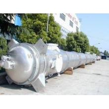 Manufactur standard for Steam Topic Tower Reputation Stainless Steel Separation Tower export to Liechtenstein Factory