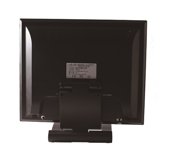 15 17 inch back view monitor