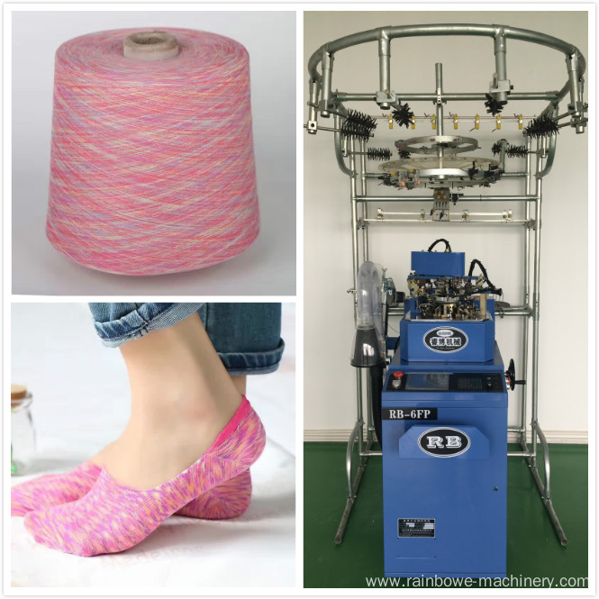 Full Automatic Invisible Sock Making Machine