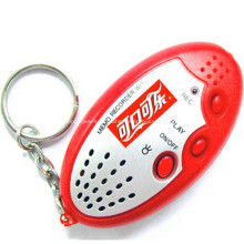 Promotional LED Recording Key Ring