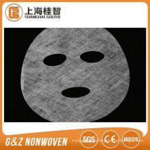 tela facial de la máscara facial del colágeno de la tela no tejida soluble en agua