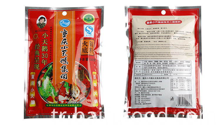 Chongqing hot pot bottom material 360g