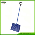 17-inch Poly Snow Shovel