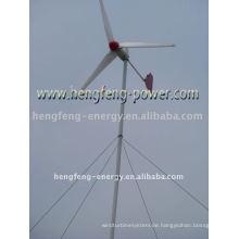 Herstellung 1 kW Wind Turbine/1000w Windgenerator
