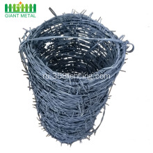 Wholesale+Cheap+Fence+Barbed+Wire+Price+Per+Roll