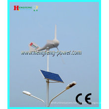 supply new style china small wind power turbine generator 300W,suitable for street light