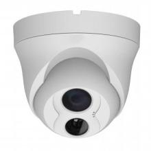 2MP Full HD Ntework IR Mini Digital CCTV Security Dome Cameras