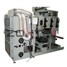 Флексографская печатная машина этикеток (LRY-330) - 2 цвета