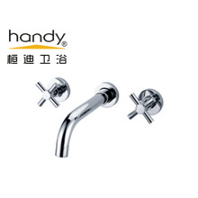 Wall Mounted Basin Faucet Concealed Mixer