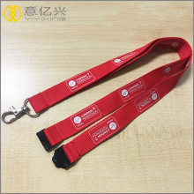 silkscreen ribbon lanyard neck strap key chain