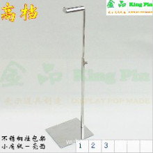 Free shipping high grade stainless steel hanging bag display stand! Stable and high quality display rack