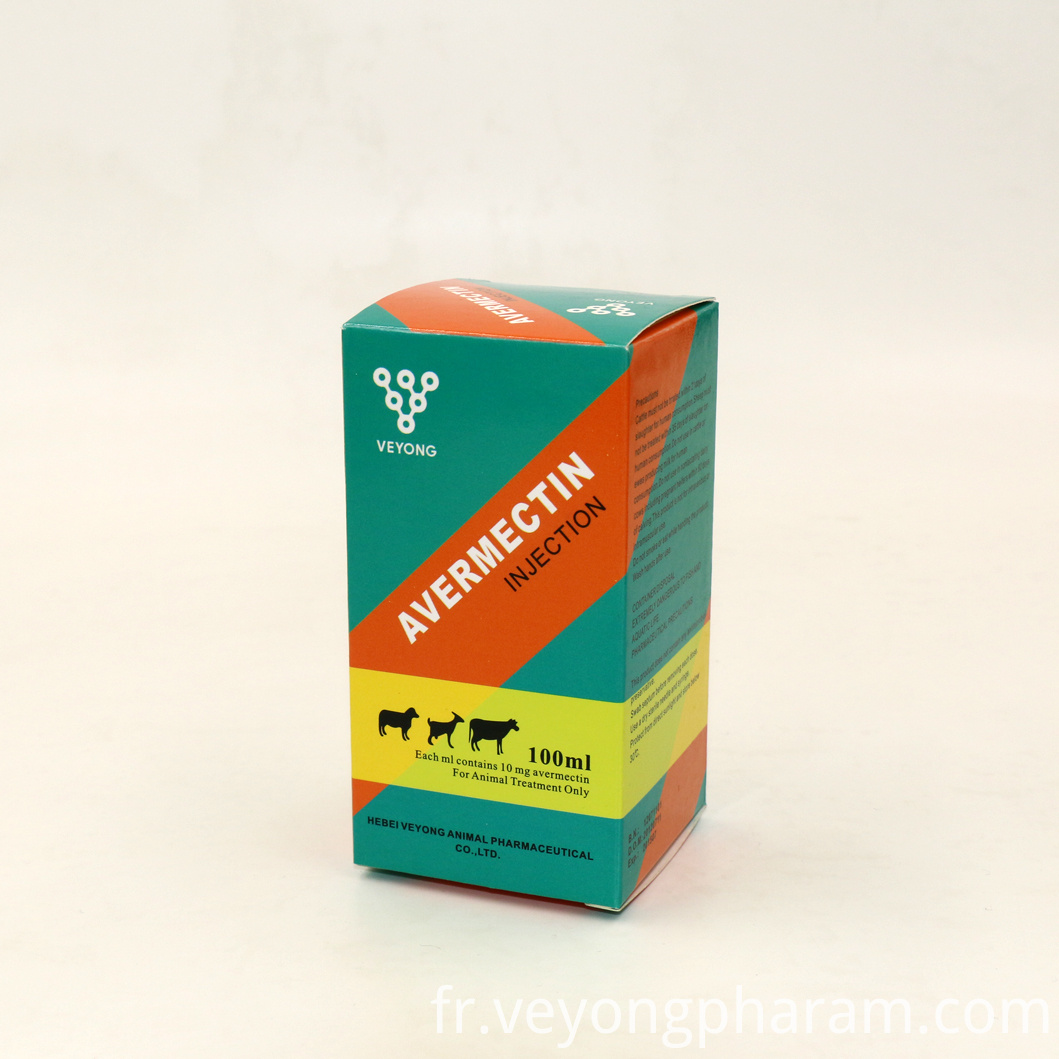 Abamectin Injection 2% Deworming Medicine For Cattle