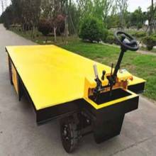 Camion plate-forme à batterie semi-électrique