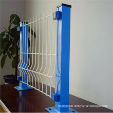 3D Mesh Panel Fence/PVC Coated Mesh Fence