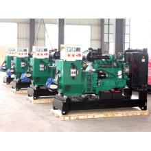 Dongfeng Cummins Engine Powered Generator Set From 20kVA to 250kVA