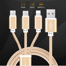 3 σε 1 Υψηλής ταχύτητας USB δεδομένα φόρτισης κινητού τηλεφώνου για το iphone & andriod