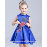 2016 new girl dress embroidered puffy pettiskirt princess skirt summer