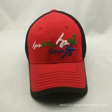 Chapeau de baseball de casquette de baseball personnalisé à deux couleurs pour voyager