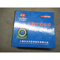 Original Shiyan chezhou truck spare parts intermediate support assembly 2202Z66D-080